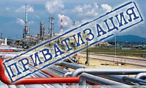 Начало Большой Приватизации в Узбекистане. 1994-1996 годы. Часть Первая.