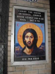 У входа в Храм Христа Спасителя.