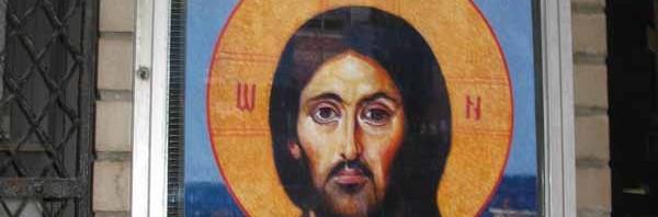 Немного о Молитве Иисусовой и о Молитве в Целом.