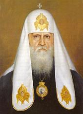 Пимен, Патриарх Московский и всея Руси