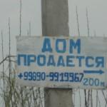 Реклама. Если что-то продать, то на русском.
