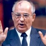 Горбачев Михаил Сергеевич.