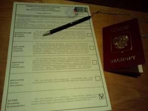 Мой бюллетень. Я проголосовал за В.В. Путина.