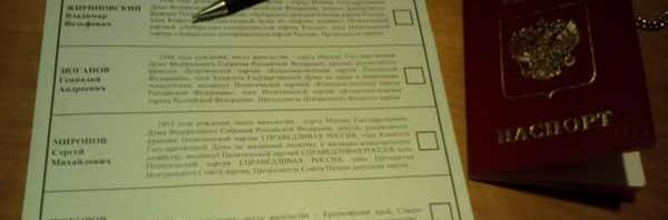 2012. Выборы Президента России в Нью-Йорке.
