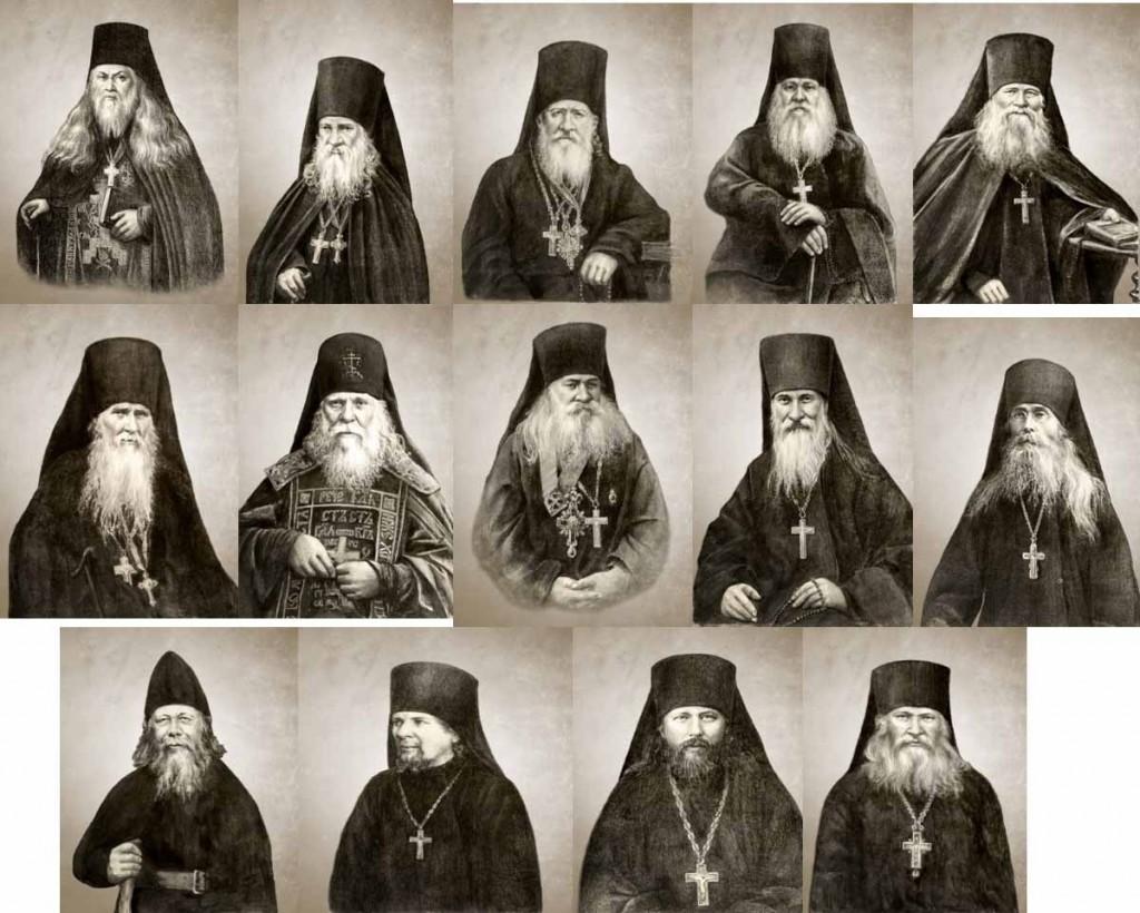 Четырнадцать последних Оптинских старцев.