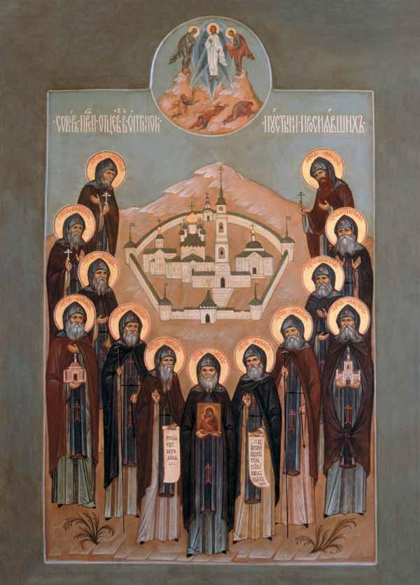 Последние Оптинские старцы. Икона