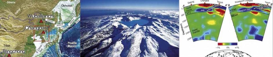 Вулкан Чингбаи – один из величайших вулканов Китая