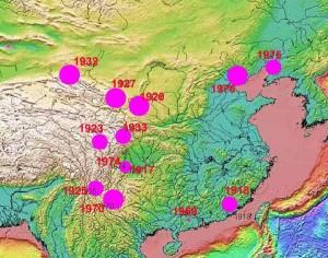 Крупнейшие, за последнее столетие, землетрясения Китая