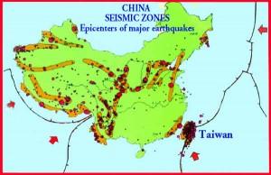 Внутриплитная сейсмичность Китая