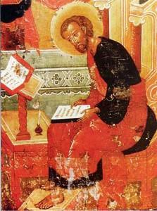 Святой Апостол и Евангелист Марк.