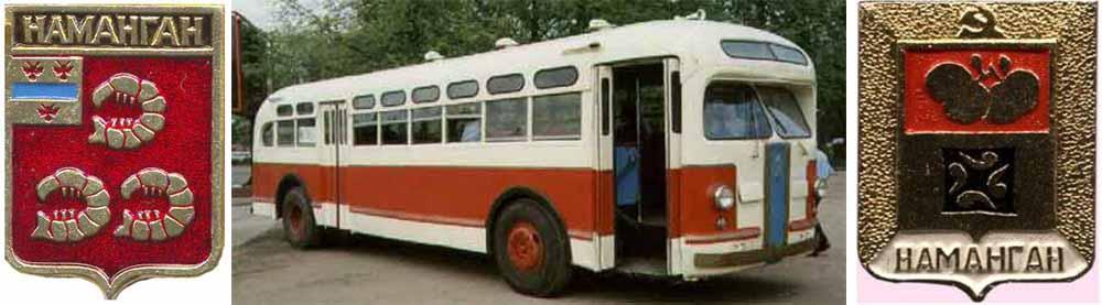 Наманганский автобус прошлого века