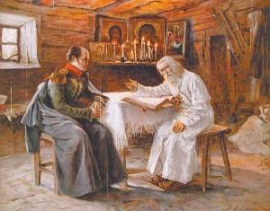 Александр I у преподобного Серафима Саровского.