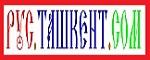 RusTashkent.com